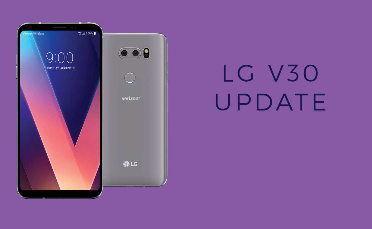 Verizon's LG V30 has a new update, but it's still stuck on