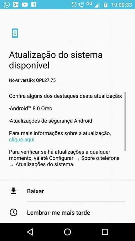 Moto Z Android Oreo