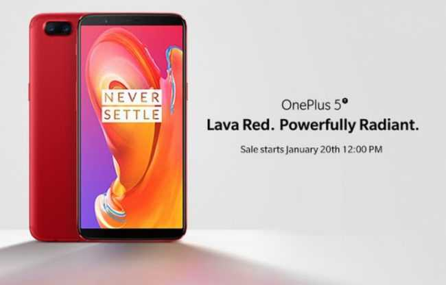 OnePlus 5T Lava Red Edition to Go on Sale in India