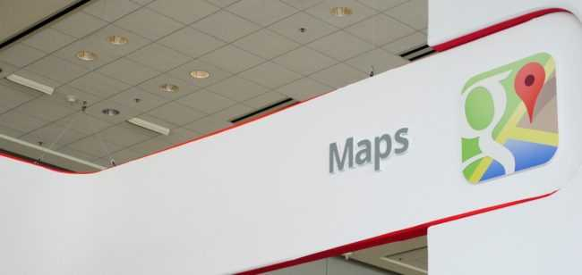 Google Maps Will Soon Share Yo