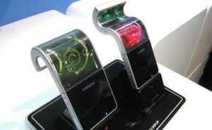 Samsung Galaxy X Foldable Smartphone to Rival Apple iPhone X
