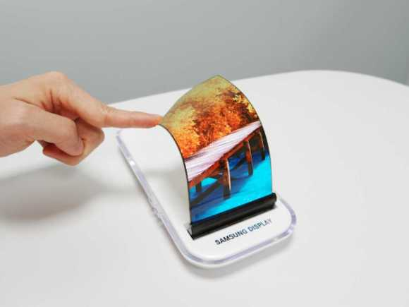 Samsung-is-Working-on-Galaxy-X-Foldable-Smartphone