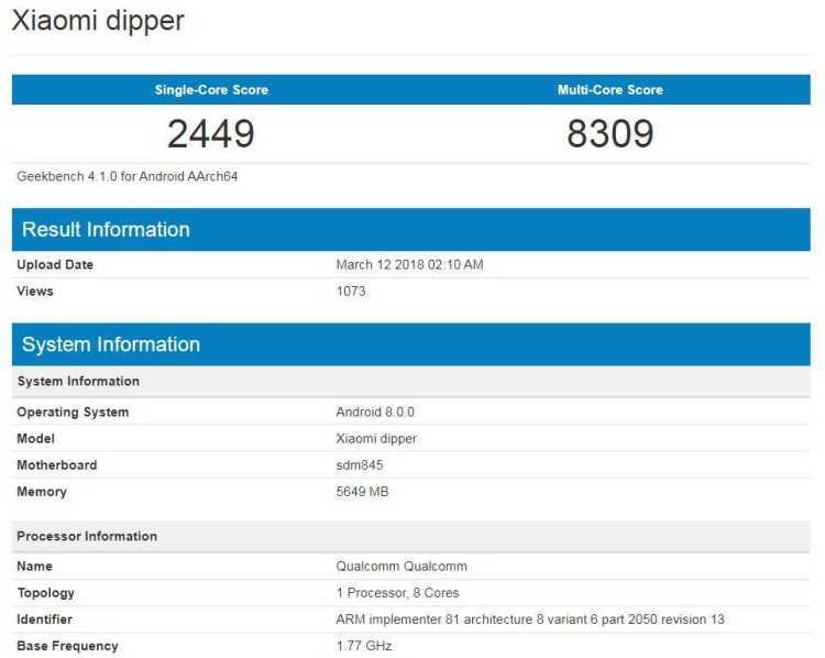 Xiaomi Dipper