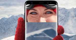 Samsung Galaxy Iris Scanner