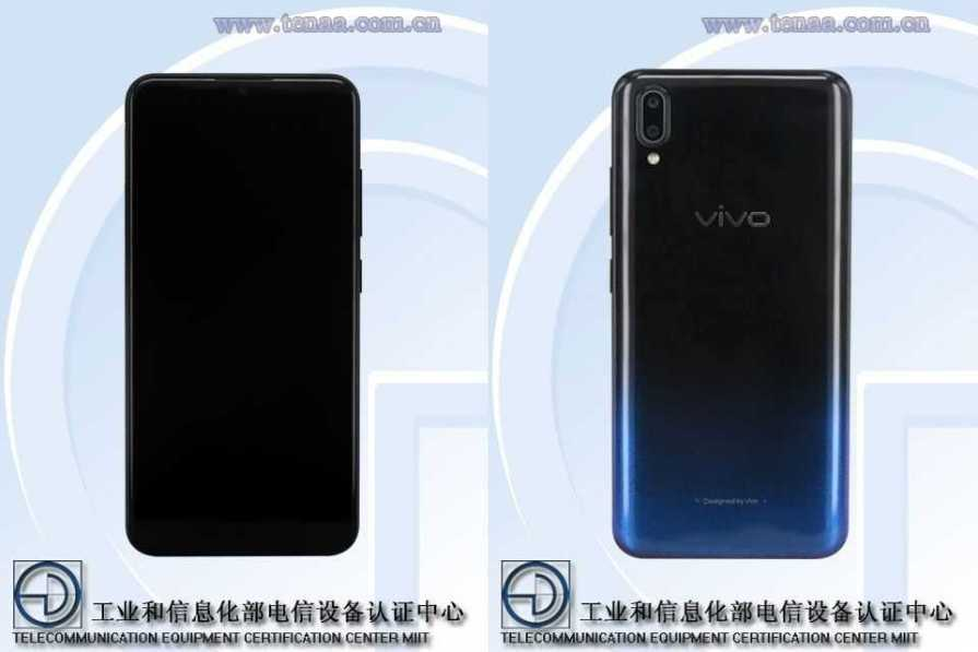 68803099c The entire specifications of Vivo V1818A and its variant Vivo V1818T were  spotted on TENAA in the recent past.
