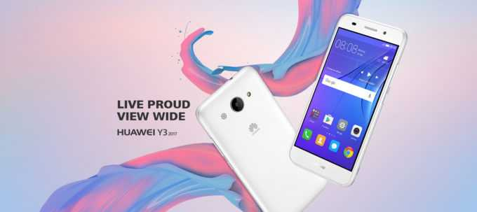 Huawei Y3 (2017) TWRP update