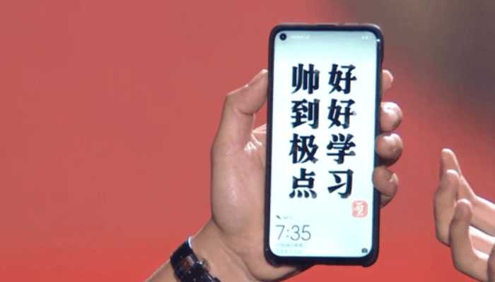 Huawei Nova 4 with Infinity-O Display