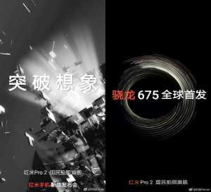 Xiaomi Redmi Pro 2 leak