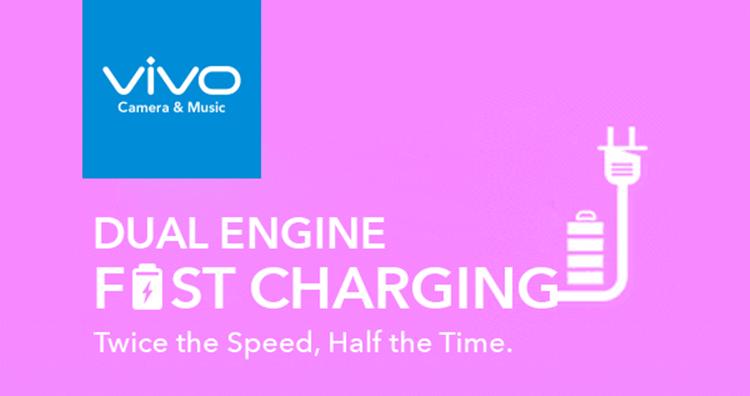 Vivo Dual Engine Fast Charging