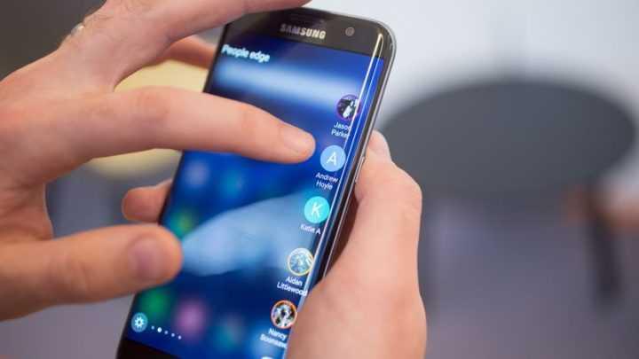 Samsung Galaxy S7 Edge verizon