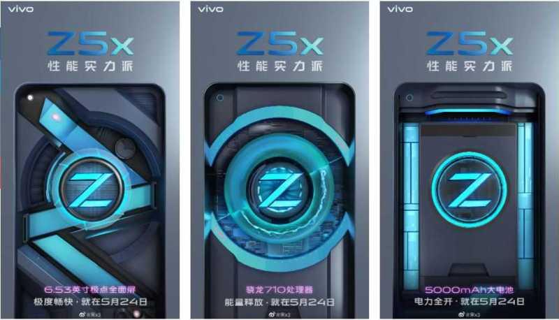 Vivo Z5x