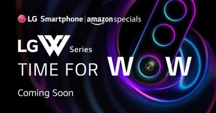 LG-W-series-smartphone