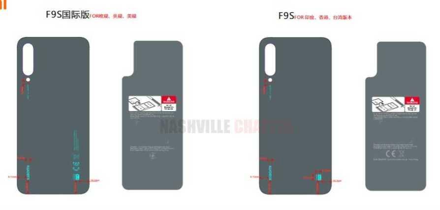 Xiaomi M1906F9SH