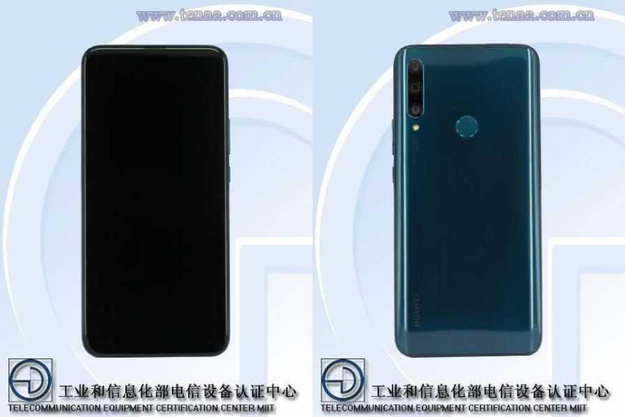 Huawei Enjoy 10 Plus TENAA