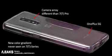 OnePlus 8 Pro rear