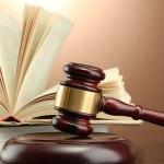 Как подать иск в суд?