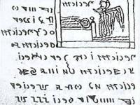pag. 1271 200x150 Misterul CODEXULUI ROHONCZI: un fals sau limba scrisa a dacilor? (VIDEO)