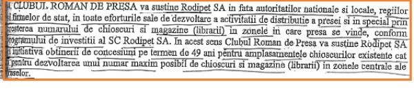 Rodipet-1