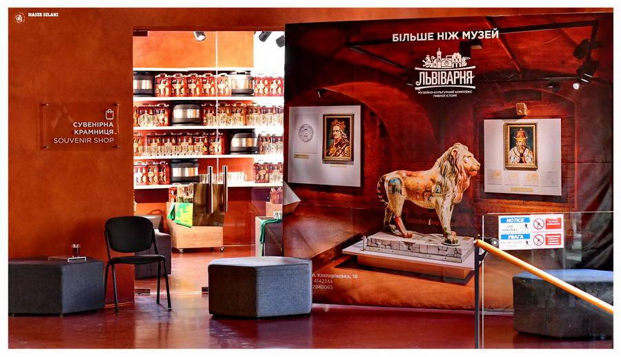 Lwowskie Muzeum Piwa (LVIVIARNIA) – historia, ciekawostki i informacje praktyczne