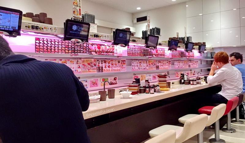 Japonie Tokio - Restauracja Uobei Sushi w Shibuya