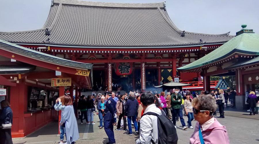 Buddyjska świątynia Sensoji w Tokio