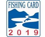 Fishincar2019