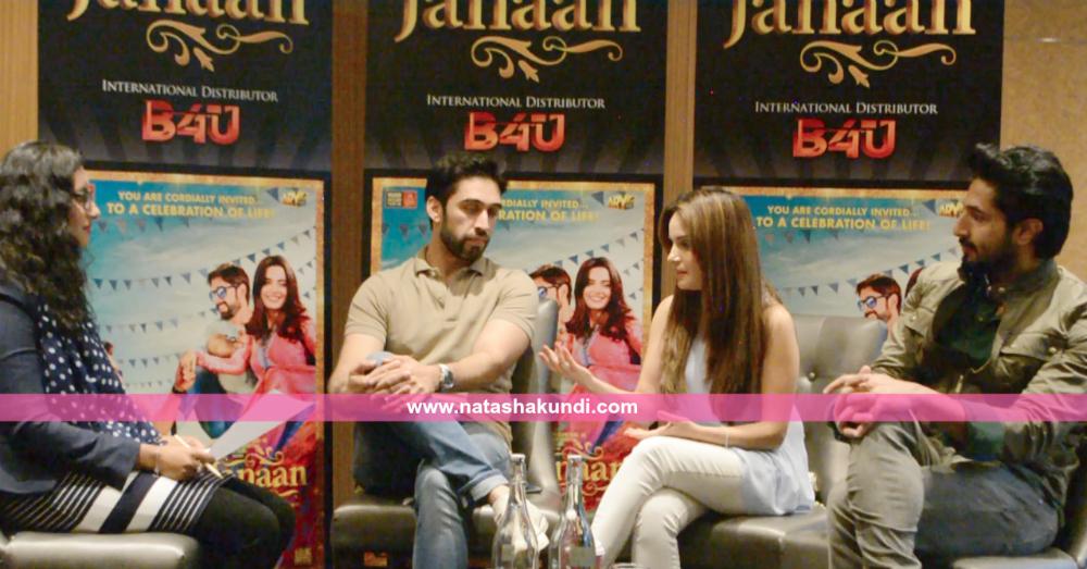 janaan pakistani film movie interview ali rehman khan armeena khan bilal ashraf london uk 3