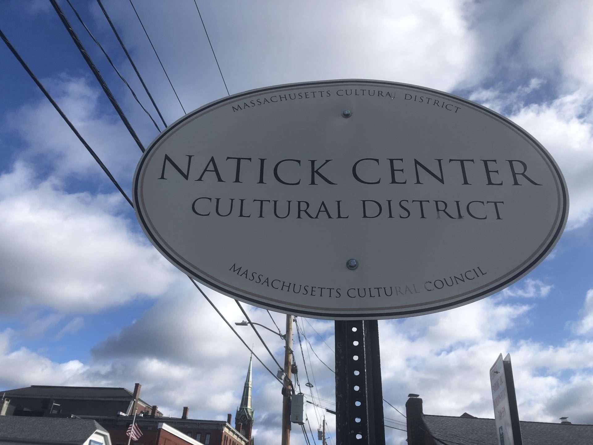 natick center cultural district sign