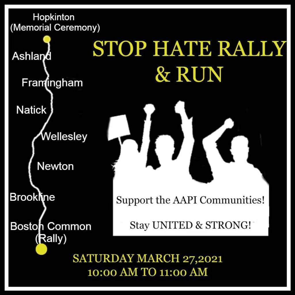 Stop Hate Rally & Run, Natick