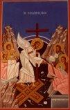 L'immenso prezzo della libertà che Dio ha dato agli uomini (Pavel Evdokimov)