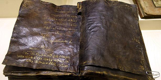 Il vangelo ritrovato in Turchia ha solo 500 anni