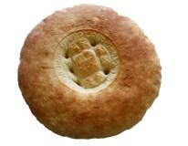 Il pane che io darò è la mia carne (Gv 6,52) (commento di Cirillo di Alessandria)