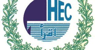 HEC-Degree Attestation or Verification higher_education_commission_of_pakistan-degree-attestation-or-verification hec degree attestation fee hec sign up hec degree attestation timings hec degree equivalence hec degree attestation through courier hec attestation validity das.hec.gov.pk online form hec degree attestation authority letter