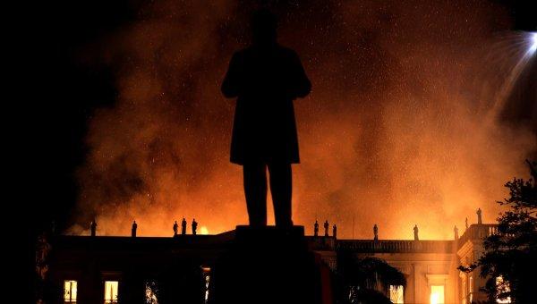 Lo Se Ha Perdido En El Incendio Del Museo Nacional De