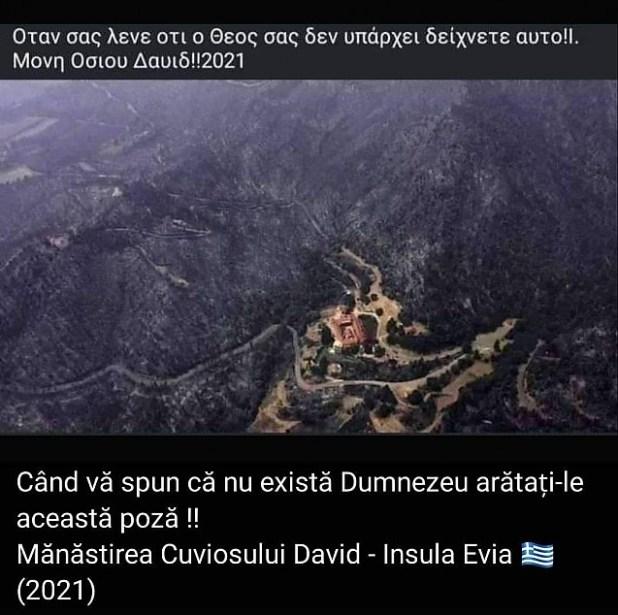 Mănăstirea Cuviosului David - Insula Evia