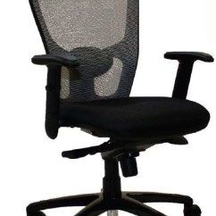 Ofm Posture Task Chair Ikea Glass Table With 4 Chairs Horizon Seating Hrz-36886 Mesh Office