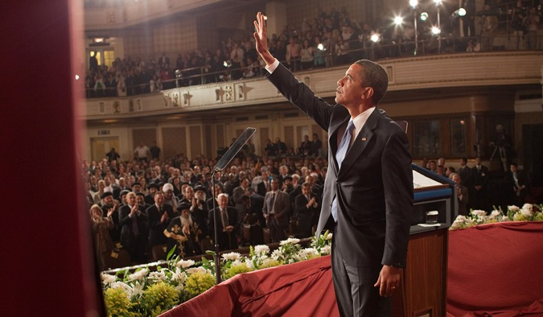 Image result for muslim brotherhood invited to Obama's cairo speech