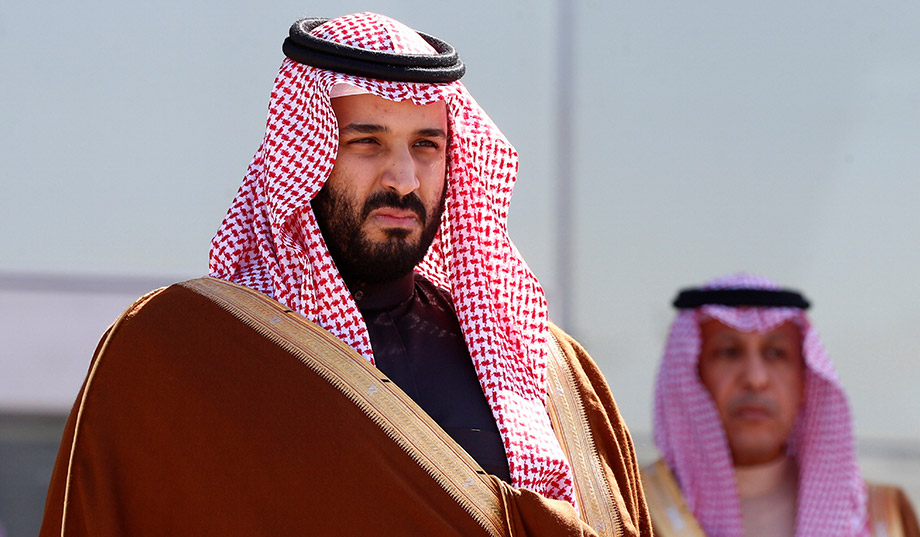 What to Make of the Saudi Shake-up