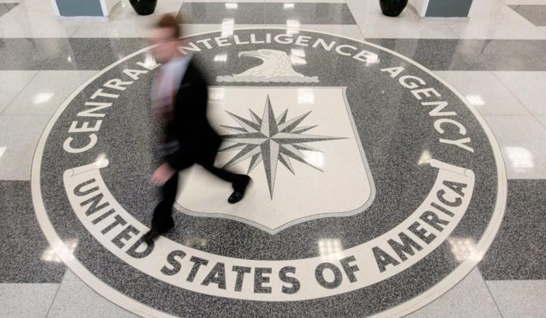 Investigating the CIA & FBI: Democrats & Republicans Have Switched