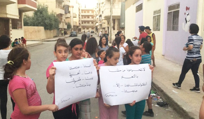 Image result for Closing schools : Another Bleak signs for Christians in Syria