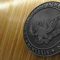 SEC Mulls a Step Backward on Corporate-Governance Oversight