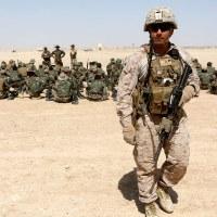 Biden's Risky Afghanistan Exit
