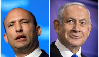 Israeli Opposition Swears in New Government, Ousts Netanyahu