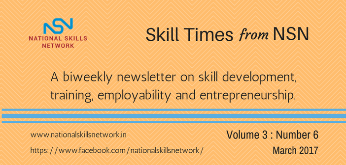 Skill News Digest from NSN