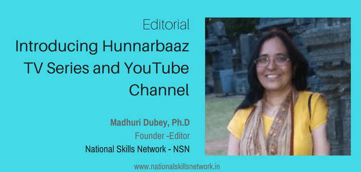 Hunnarbaaz National Skills Network