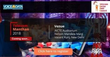 telecom manthan 2018 tssc