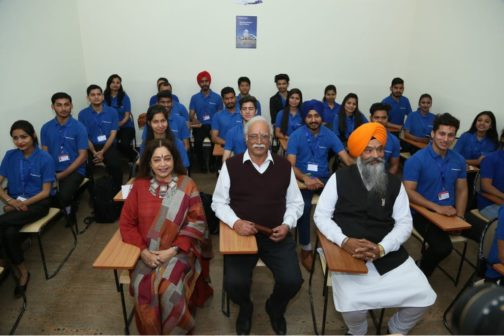 aviation-multi-skill-center-chandigarh1