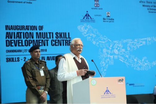 aviation-multi-skill-center-chandigarh2