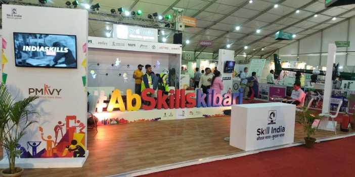 NSDC Pavillion IndiaSkills 2018