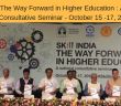 Skill India Seminar Mumbai Report